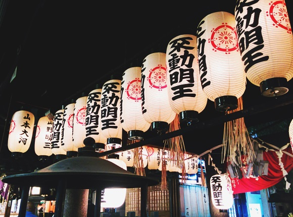 Lanterns outside Japanese restaurant