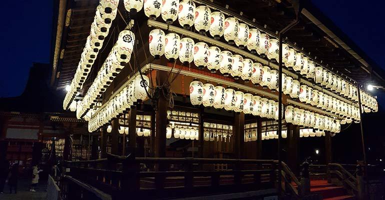 Japanese lanturns