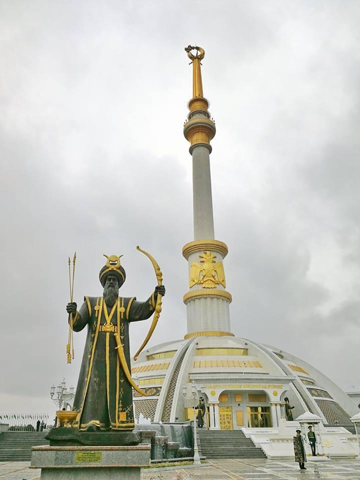 Turkmenistan monument