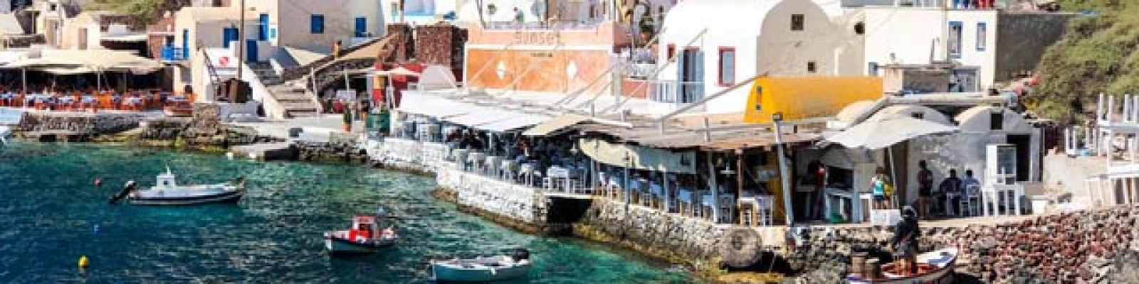 Amoudi Bay Oia